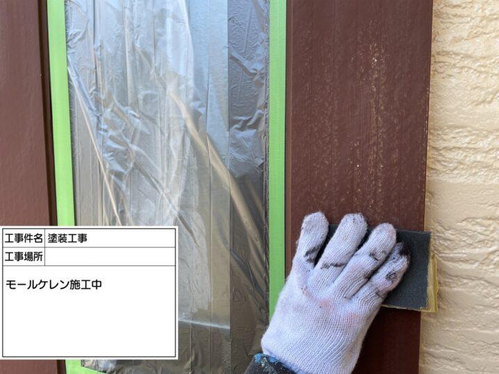 モール塗装①