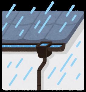 市川市 雨漏り