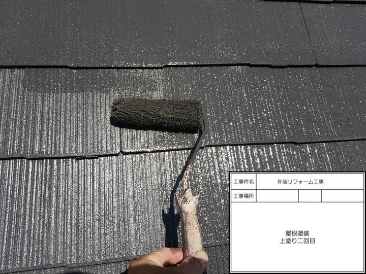 屋根塗装⑪