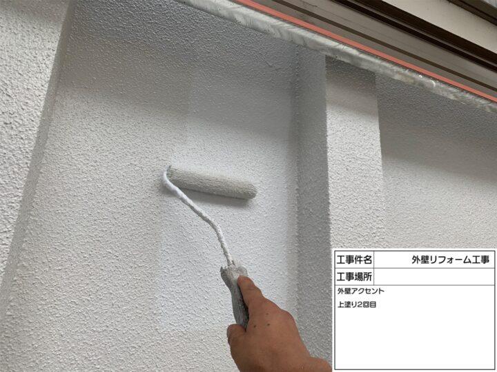 外壁塗装⑩