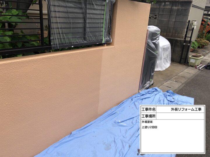 外塀塗装⑥