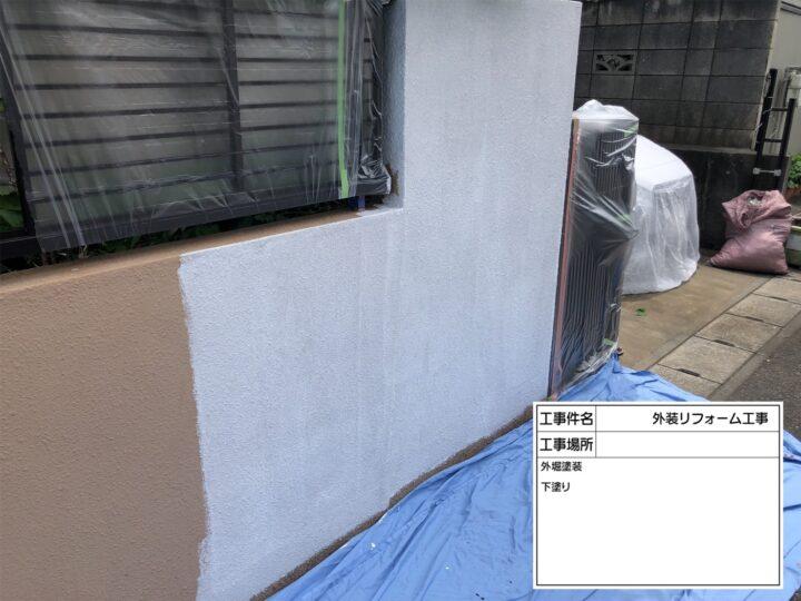 外塀塗装④