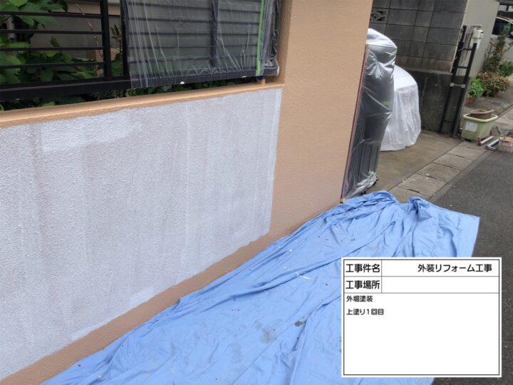 外塀塗装⑤