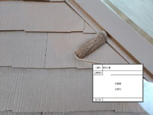 柏市 屋根塗装