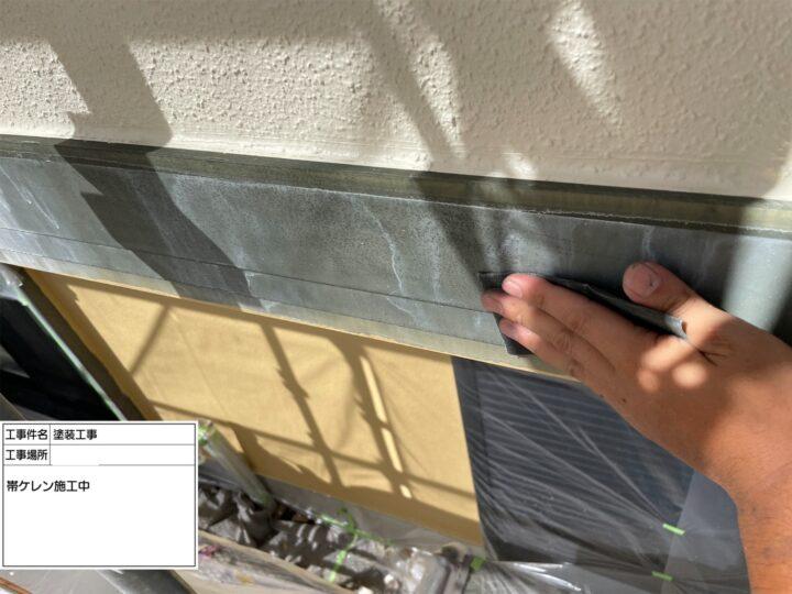 幕板塗装①