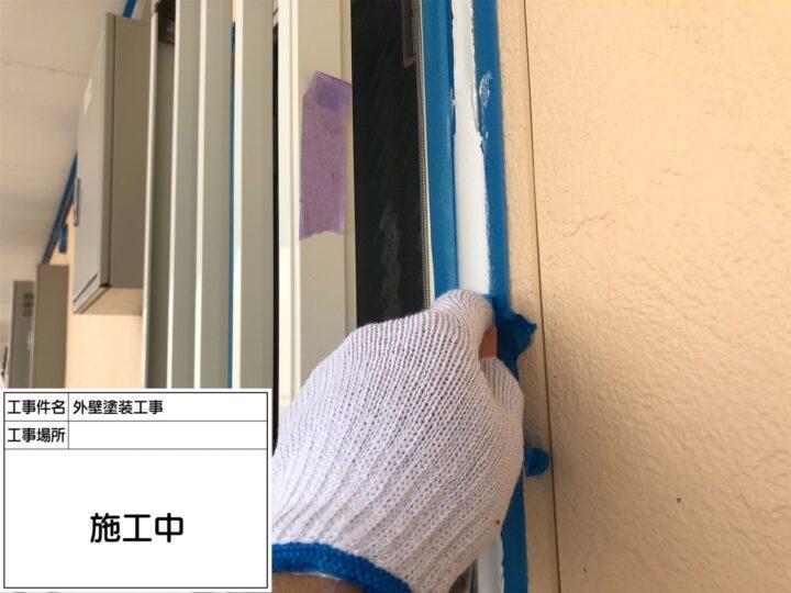 コーキング打替え(窓サッシ)④