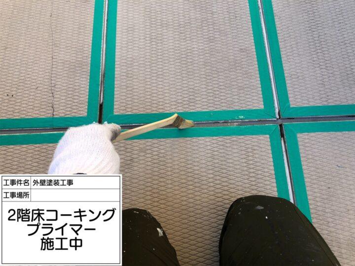 コーキング打替え(廊下床面)②