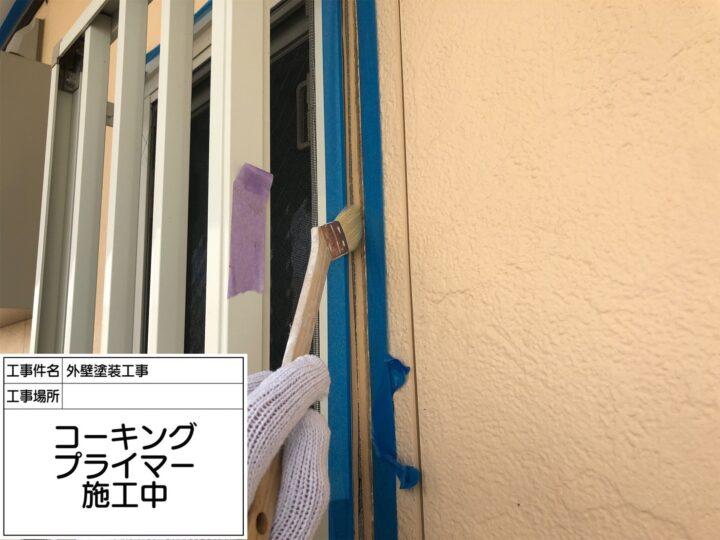 コーキング打替え(窓サッシ)②