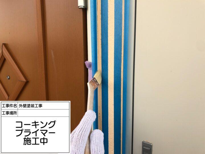 コーキング打替え(玄関枠サッシ)②