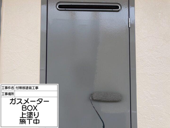 メーターボックス塗装④