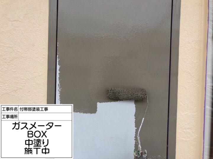 メーターボックス塗装③